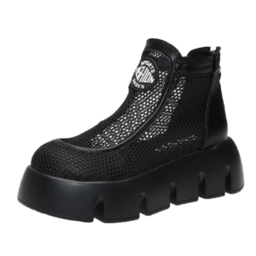 Berus Ankle Boots